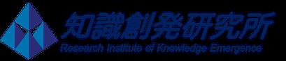 株式会社知識創発研究所